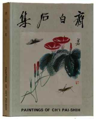 Paintings of Chi Pai Shih. Chang Lee-ching, Chi Pai Shih, Ch'i Pai Shih, Qi Baishi