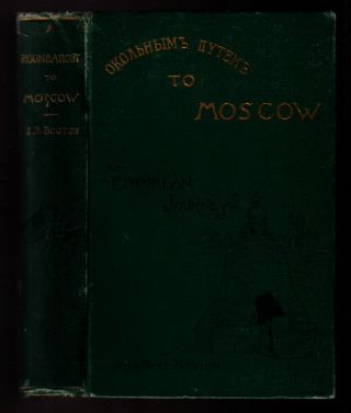 Roundabout to Moscow: An Epicurean Journey. John Bell Bouton